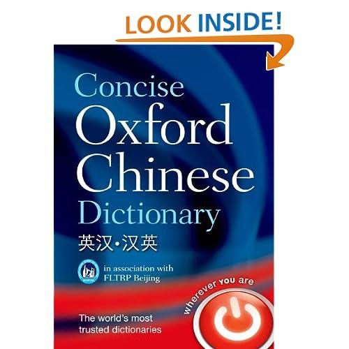 chemical  EnglishSpanish Dictionary  WordReferencecom